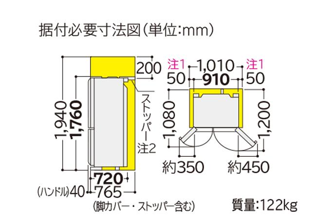 r-sbs6200-size